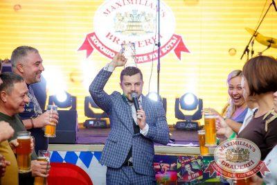 «Октоберфест-2016»: выбор Короля и Королевы (первый тур), 17 сентября 2016 - Ресторан «Максимилианс» Казань - 12