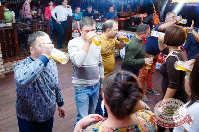 «Октоберфест-2016»: выбор Короля и Королевы (первый тур), 17 сентября 2016 - Ресторан «Максимилианс» Казань - 13