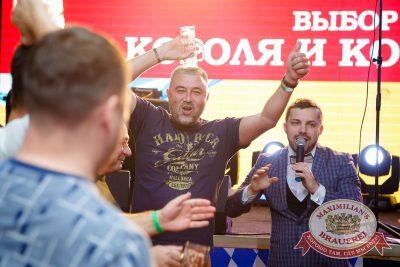 «Октоберфест-2016»: выбор Короля и Королевы (первый тур), 17 сентября 2016 - Ресторан «Максимилианс» Казань - 14
