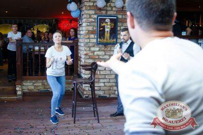 «Октоберфест-2016»: выбор Короля и Королевы (первый тур), 17 сентября 2016 - Ресторан «Максимилианс» Казань - 20