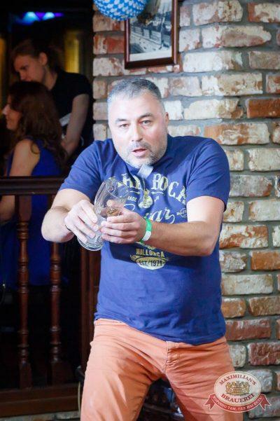 «Октоберфест-2016»: выбор Короля и Королевы (первый тур), 17 сентября 2016 - Ресторан «Максимилианс» Казань - 21