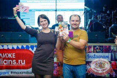 «Октоберфест-2016»: выбор Короля и Королевы (первый тур), 17 сентября 2016 - Ресторан «Максимилианс» Казань - 22