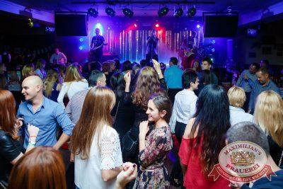 «Октоберфест-2016»: выбор Короля и Королевы (первый тур), 17 сентября 2016 - Ресторан «Максимилианс» Казань - 24