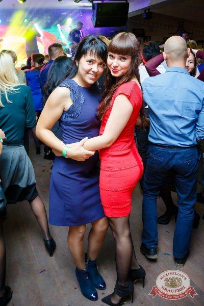 «Октоберфест-2016»: выбор Короля и Королевы (первый тур), 17 сентября 2016 - Ресторан «Максимилианс» Казань - 27