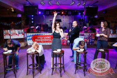 «Октоберфест-2016»: конкурс «Мисс Бавария», 22 сентября 2016 - Ресторан «Максимилианс» Казань - 02