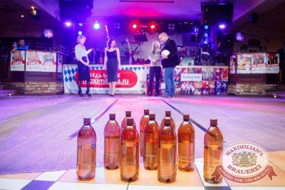 «Октоберфест-2016»: конкурс «Мисс Бавария», 22 сентября 2016 - Ресторан «Максимилианс» Казань - 03