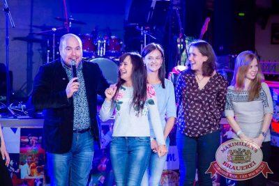 «Октоберфест-2016»: конкурс «Мисс Бавария», 22 сентября 2016 - Ресторан «Максимилианс» Казань - 04
