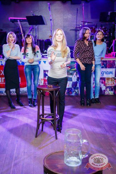 «Октоберфест-2016»: конкурс «Мисс Бавария», 22 сентября 2016 - Ресторан «Максимилианс» Казань - 05