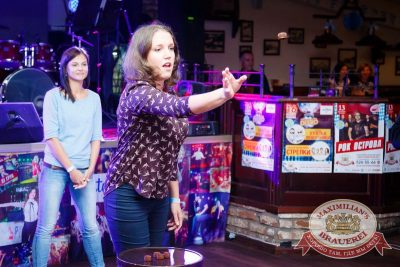 «Октоберфест-2016»: конкурс «Мисс Бавария», 22 сентября 2016 - Ресторан «Максимилианс» Казань - 06