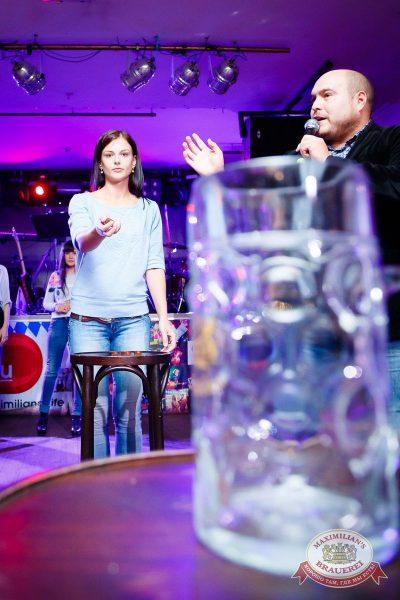 «Октоберфест-2016»: конкурс «Мисс Бавария», 22 сентября 2016 - Ресторан «Максимилианс» Казань - 07