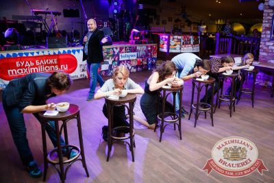 «Октоберфест-2016»: конкурс «Мисс Бавария», 22 сентября 2016 - Ресторан «Максимилианс» Казань - 09