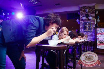 «Октоберфест-2016»: конкурс «Мисс Бавария», 22 сентября 2016 - Ресторан «Максимилианс» Казань - 10