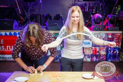 «Октоберфест-2016»: конкурс «Мисс Бавария», 22 сентября 2016 - Ресторан «Максимилианс» Казань - 12