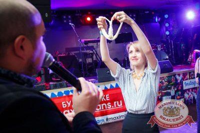 «Октоберфест-2016»: конкурс «Мисс Бавария», 22 сентября 2016 - Ресторан «Максимилианс» Казань - 13
