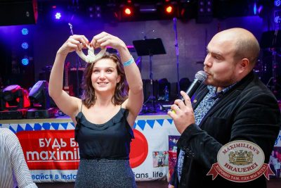«Октоберфест-2016»: конкурс «Мисс Бавария», 22 сентября 2016 - Ресторан «Максимилианс» Казань - 14