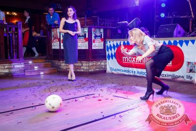 «Октоберфест-2016»: конкурс «Мисс Бавария», 22 сентября 2016 - Ресторан «Максимилианс» Казань - 16