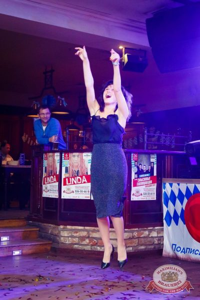 «Октоберфест-2016»: конкурс «Мисс Бавария», 22 сентября 2016 - Ресторан «Максимилианс» Казань - 17