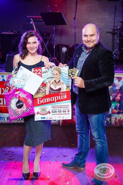 «Октоберфест-2016»: конкурс «Мисс Бавария», 22 сентября 2016 - Ресторан «Максимилианс» Казань - 18