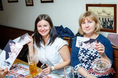 «Октоберфест-2016»: конкурс «Мисс Бавария», 22 сентября 2016 - Ресторан «Максимилианс» Казань - 23