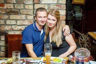 «Октоберфест-2016»: конкурс «Мисс Бавария», 22 сентября 2016 - Ресторан «Максимилианс» Казань - 24