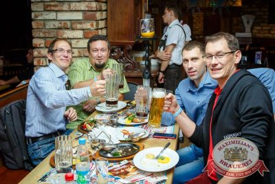 «Октоберфест-2016»: конкурс «Мисс Бавария», 22 сентября 2016 - Ресторан «Максимилианс» Казань - 25