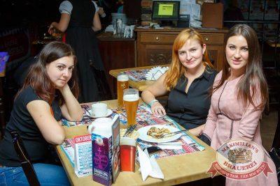 «Октоберфест-2016»: конкурс «Мисс Бавария», 22 сентября 2016 - Ресторан «Максимилианс» Казань - 26