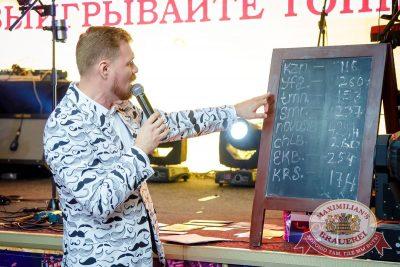 «Октоберфест-2016»: выбор пивной столицы, 23 сентября 2016 - Ресторан «Максимилианс» Казань - 08