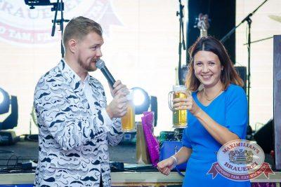 «Октоберфест-2016»: выбор пивной столицы, 23 сентября 2016 - Ресторан «Максимилианс» Казань - 21