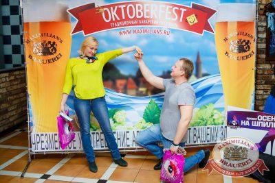 «Октоберфест-2016»: выбор Короля и Королевы (второй тур), 24 сентября 2016 - Ресторан «Максимилианс» Казань - 01