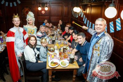 «Октоберфест-2016»: выбор Короля и Королевы (второй тур), 24 сентября 2016 - Ресторан «Максимилианс» Казань - 04