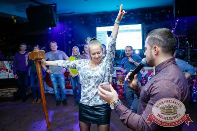 «Октоберфест-2016»: выбор Короля и Королевы (второй тур), 24 сентября 2016 - Ресторан «Максимилианс» Казань - 17