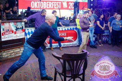 «Октоберфест-2016»: выбор Короля и Королевы (второй тур), 24 сентября 2016 - Ресторан «Максимилианс» Казань - 23