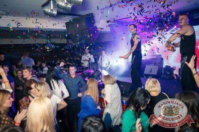 «Дыхание ночи» на на «Октоберфест-2016»: выбор Короля и Королевы (второй тур). DJ Lion & DJ Vil, 24 сентября 2016 - Ресторан «Максимилианс» Казань - 06