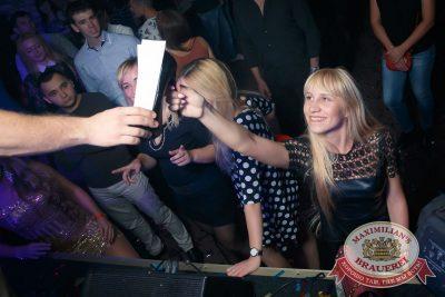 «Дыхание ночи» на на «Октоберфест-2016»: выбор Короля и Королевы (второй тур). DJ Lion & DJ Vil, 24 сентября 2016 - Ресторан «Максимилианс» Казань - 12