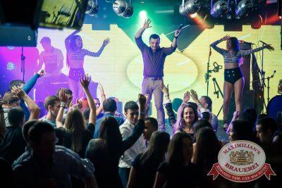 «Дыхание ночи» на на «Октоберфест-2016»: выбор Короля и Королевы (второй тур). DJ Lion & DJ Vil, 24 сентября 2016 - Ресторан «Максимилианс» Казань - 14