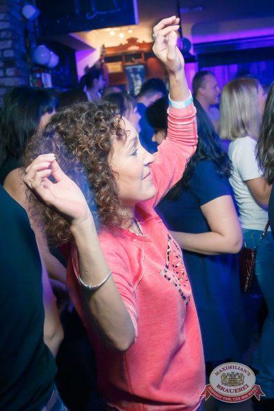 «Дыхание ночи» на на «Октоберфест-2016»: выбор Короля и Королевы (второй тур). DJ Lion & DJ Vil, 24 сентября 2016 - Ресторан «Максимилианс» Казань - 22