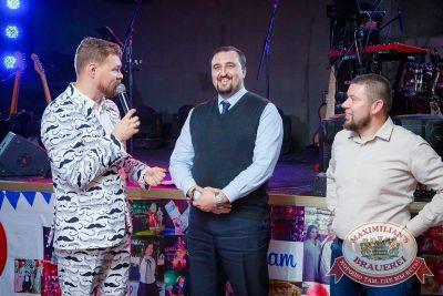 «Октоберфест-2016»: конкурс «Мистер Бавария», 29 сентября 2016 - Ресторан «Максимилианс» Казань - 07