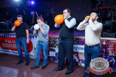 «Октоберфест-2016»: конкурс «Мистер Бавария», 29 сентября 2016 - Ресторан «Максимилианс» Казань - 08