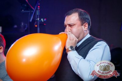«Октоберфест-2016»: конкурс «Мистер Бавария», 29 сентября 2016 - Ресторан «Максимилианс» Казань - 09