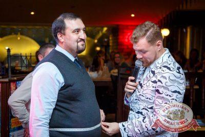 «Октоберфест-2016»: конкурс «Мистер Бавария», 29 сентября 2016 - Ресторан «Максимилианс» Казань - 10