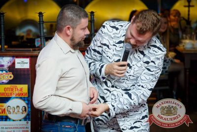 «Октоберфест-2016»: конкурс «Мистер Бавария», 29 сентября 2016 - Ресторан «Максимилианс» Казань - 11