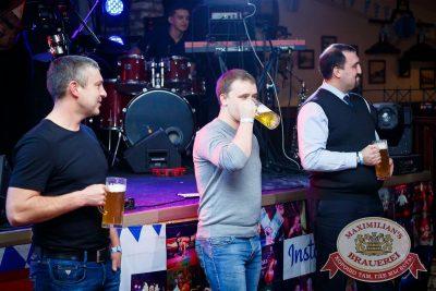 «Октоберфест-2016»: конкурс «Мистер Бавария», 29 сентября 2016 - Ресторан «Максимилианс» Казань - 12