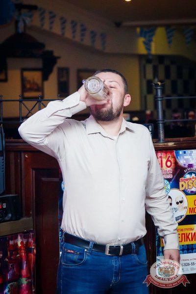 «Октоберфест-2016»: конкурс «Мистер Бавария», 29 сентября 2016 - Ресторан «Максимилианс» Казань - 13