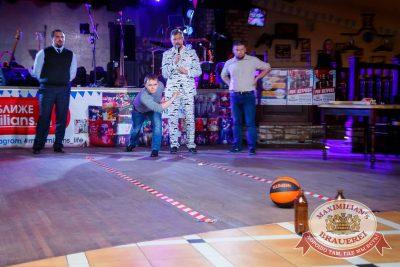 «Октоберфест-2016»: конкурс «Мистер Бавария», 29 сентября 2016 - Ресторан «Максимилианс» Казань - 15