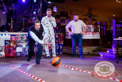 «Октоберфест-2016»: конкурс «Мистер Бавария», 29 сентября 2016 - Ресторан «Максимилианс» Казань - 16