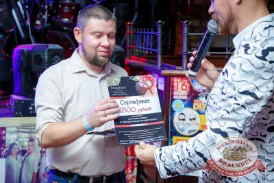 «Октоберфест-2016»: конкурс «Мистер Бавария», 29 сентября 2016 - Ресторан «Максимилианс» Казань - 17