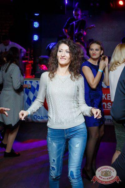 «Октоберфест-2016»: конкурс «Мистер Бавария», 29 сентября 2016 - Ресторан «Максимилианс» Казань - 19