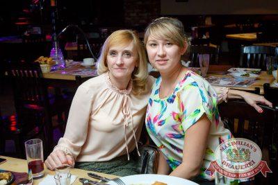 «Октоберфест-2016»: конкурс «Мистер Бавария», 29 сентября 2016 - Ресторан «Максимилианс» Казань - 26