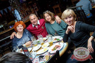 «Октоберфест-2016»: конкурс «Мистер Бавария», 29 сентября 2016 - Ресторан «Максимилианс» Казань - 27