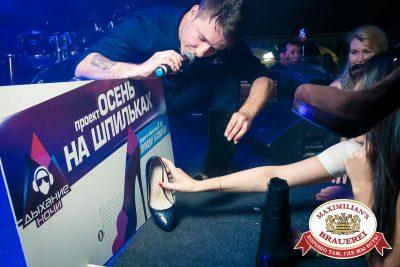 «Дыхание ночи» на «Октоберфест-2016»: выбор пивной столицы. DJ DelHouse & DJ Dima Braurei, 30 сентября 2016 - Ресторан «Максимилианс» Казань - 02